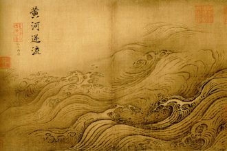 The Yellow River Breaches its Course, ca. 1160.