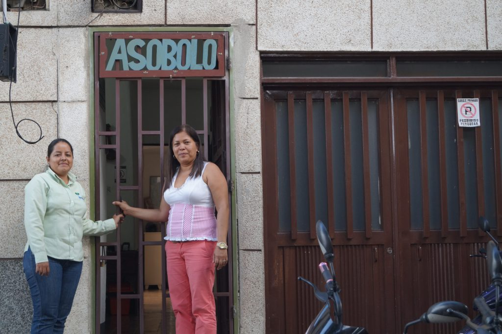 From right to left: Amalia, director of the Asobolo watershed association and Lorena, GIS specialist, stand outside their office in the small town of Pradera in Cali, Colombia. Image courtesy of Kelly Meza Prado.