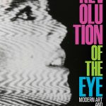 revolution of the eye cover