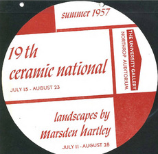 SummerPoster-1957-reduced.jpg